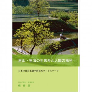 16853108_JSSA_SDM_Japanese-1
