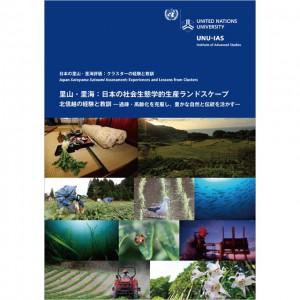 3_hokushinetsu_w_24Feb2011-1
