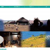 BCDwebsite