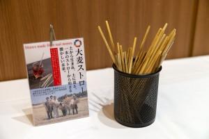 会場に置かれた土に還る大麦のストロー。小松市で作られている