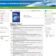 JOURNAL-OF-RESOURCES-AND-ECOLOGY