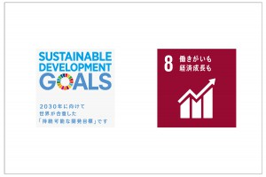 SDGs ロゴひな型
