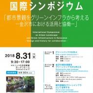 SDGs_0831-001
