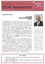 newsletter_vol1_no3_jp