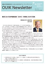 newsletter_vol2_no1_jp
