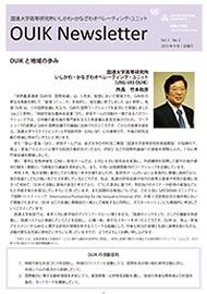 newsletter_vol2_no2_jp