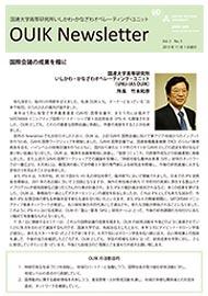 newsletter_vol2_no3_jp