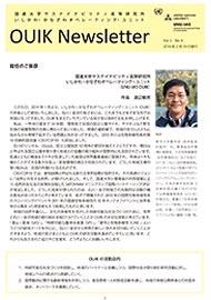 newsletter_vol2_no4_jp