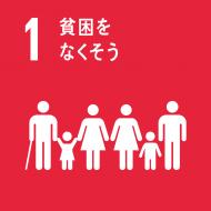 sdg_new_icon_01_jp